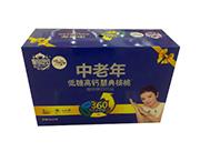 鹤园中老年低糖高钙慧典核桃植物蛋白饮品250mlX16盒