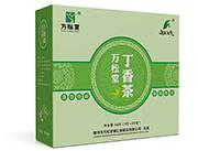 万松堂丁香茶60g