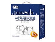 汇仁中老年高钙无蔗糖复合蛋白饮品礼盒