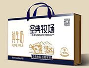 圣典牧场纯牛奶250ml×12盒