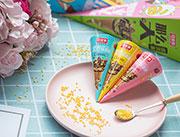 百家赞坚谷缤淇淋三种口味