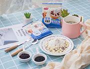 百家赞坚谷早餐奶黑米黑芝麻牛奶风味定量装实物图