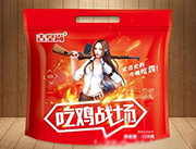 吉皇尚吃�u���228克袋�b