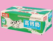 澳福来高钙奶