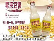 粤港豆奶308ml玻璃瓶