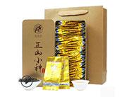 武夷山红茶正山小种茶叶150g礼盒