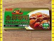 240g中辣金牌咖喱块
