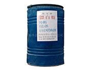鱼友牌漂白粉罐