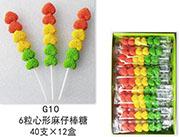6粒心形麻仔棒糖40支X12盒(G10)