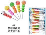 笑嘻嘻棒糖40支X12盒(G8)