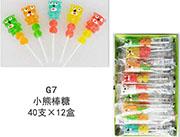 小熊棒糖40支X12盒(G7)