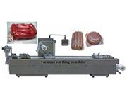 安德利VM-420软膜成型真空包装机