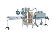 XYSM-450型全自动收缩膜套标签机