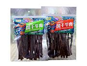 皇廷食品孔雀之乡风干牛肉238克--香辣五香味