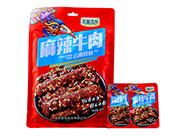 皇廷食品孔雀之乡麻辣牛肉-80克