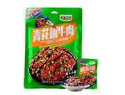 皇廷食品孔雀之乡青花椒牛肉-80克