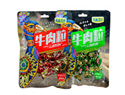皇廷食品孔雀之乡牛肉粒35g香辣味五香味