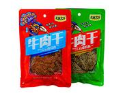 皇廷食品孔雀之乡牛肉干35g香辣味五香味