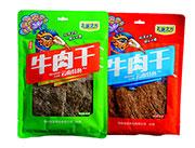 皇廷食品孔雀之乡牛肉干88克香辣味五香味