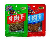 皇廷食品孔雀之乡牛肉干10g香辣味五香味