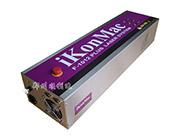 易可玛(iKonMac)激光喷码机