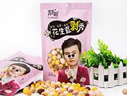 鑫达集团多彩欢乐豆120克