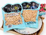 鑫达集团香酥鱼骨味花生150克
