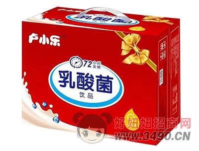 卢小乐乳酸菌饮品礼盒