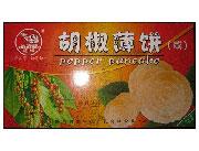 胡椒薄饼(咸)