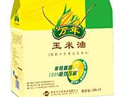 万年玉米油1.8L礼盒