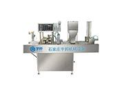 宇邦-YB-B2型全自动杯状灌装封口机
