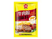 红梅牛肉粉调味料50g