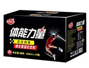 修花体能力量瓜拉纳味维生素强化饮料600ml×15瓶