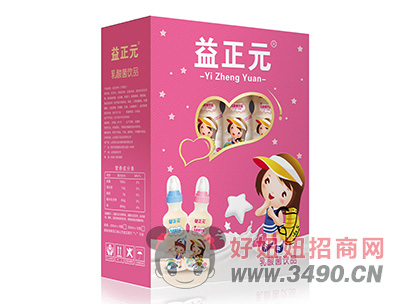 益正元草莓味儿童乳酸菌lehu国际app下载开窗礼盒
