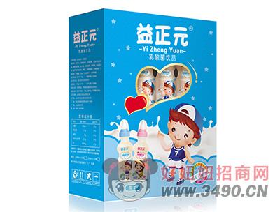益正元原味儿童乳酸菌lehu国际app下载开窗礼盒