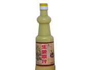 恒兴生姜原汁