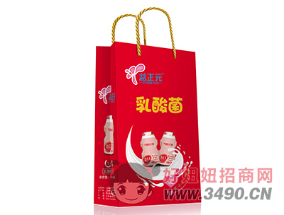 益正元乳酸菌lehu国际app下载100ml手提袋