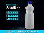 1升乳酸菌瓶、饮料瓶、饮料塑料瓶、耐高温瓶