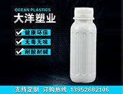 220毫升牛奶瓶、HDPE白色塑料瓶