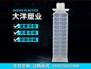 升椰子汁塑料方瓶,耐高温塑料瓶