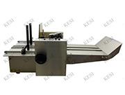 科斯纸盒印字机