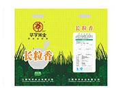 长粒香米5kg-华字米业