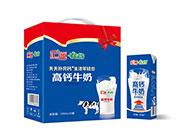 汇源农谷高钙牛奶250mlx12盒礼盒