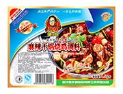 麻辣干锅烧鸡调料