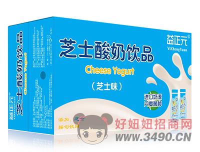 益正元芝士酸奶lehu国际app下载芝士味316g箱装
