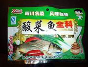 欣洁酸菜鱼全料(泡菜)