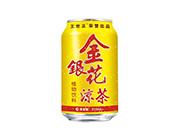 金银花凉茶植物饮料310ml罐装