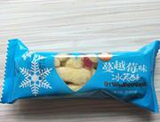 蔓越莓味冰芙酥散装