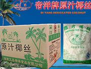 富岛原汁椰丝