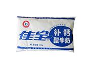 �a�}酸牛奶